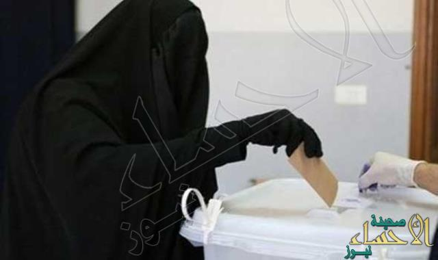 تأهيل سعوديات لإدارة الحملات الانتخابية النسائية