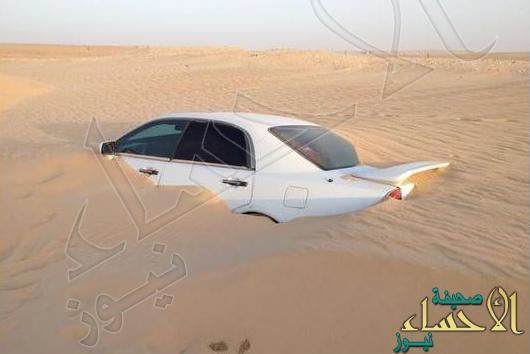 """بالصور..""""رمال الدهناء"""" تبتلع سيارة بـ#الدمام"""