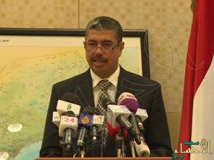 رئيس وزراء اليمن يعلن تحرير عدن