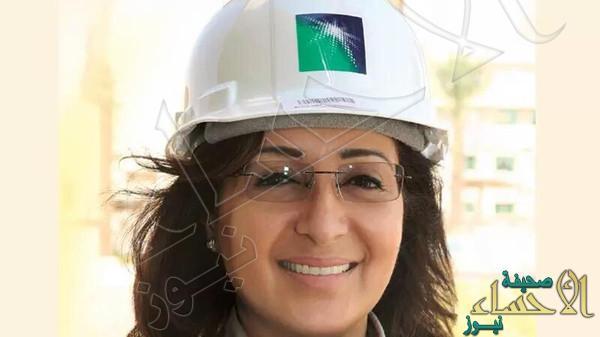 """تعرّف على """"هدى الغصن"""" أول سعودية تحتل منصب قيادي في """"أرامكو"""""""