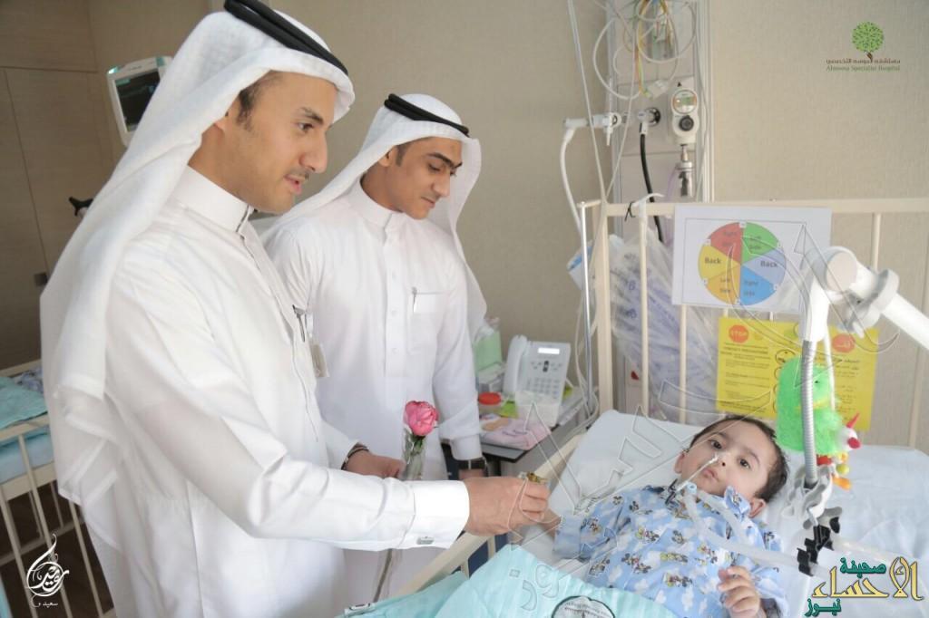 مستشفى الموسى التخصصي يعايد المرضى
