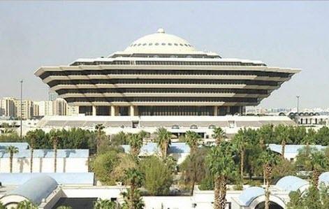 وزارة الداخلية: الإطاحة بتنظيم مكون من خلايا عنقودية مرتبط بتنظيم داعش الإرهابي