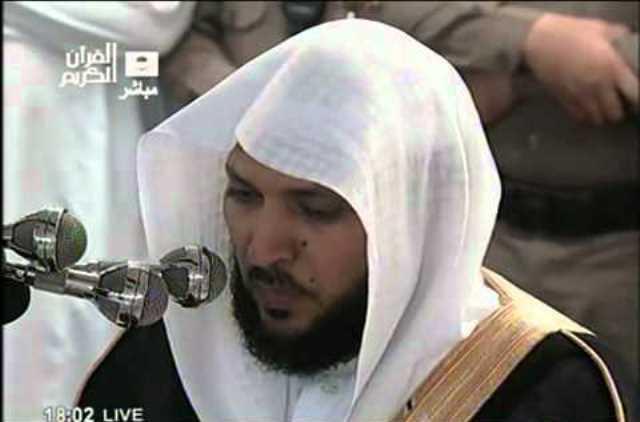 المعيقلي يتولى الإمامة في صلاة التهجد اليوم.. والسديس في التراويح لختمة القرآن