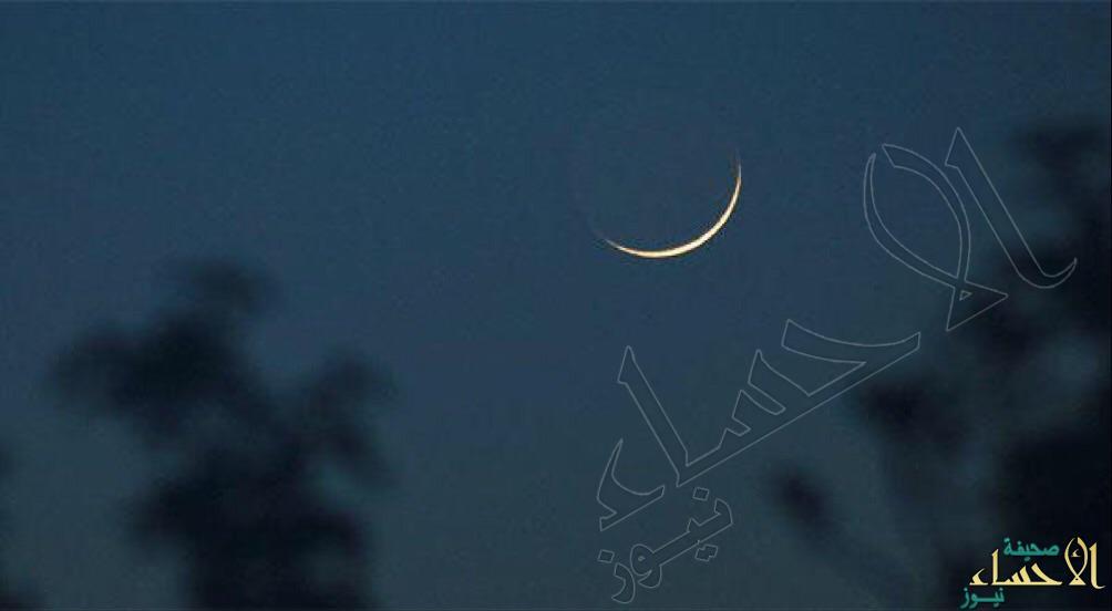 غدًا الجمعة أول أيام عيد الفطر