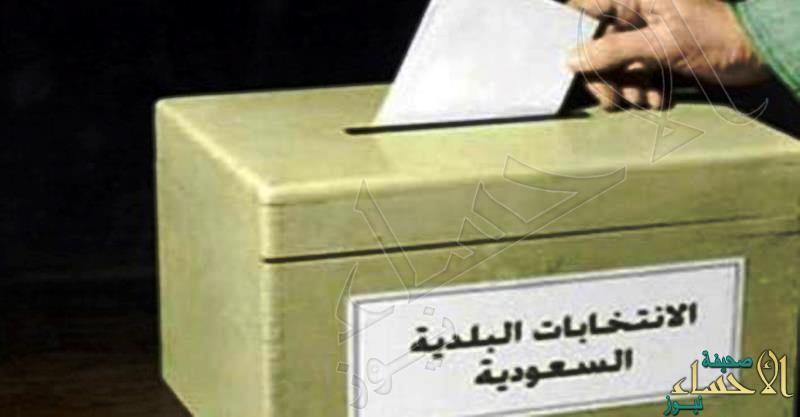 انسحاب 39 مرشحا من الانتخابات البلدية بالشرقية
