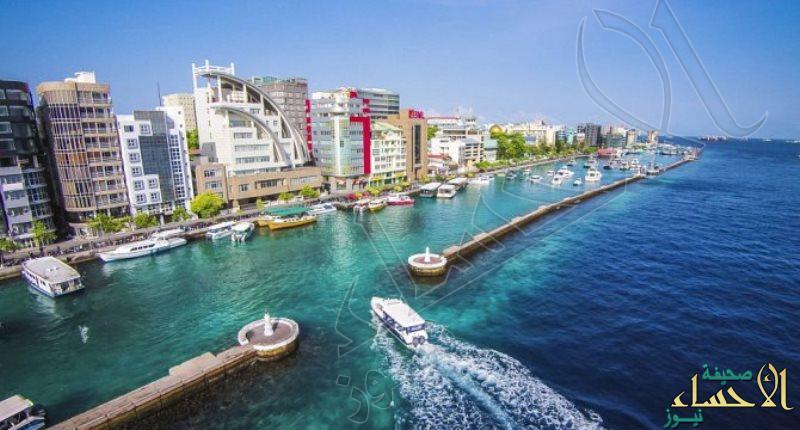 سفارة المملكة في المالديف تبدأ أعمالها اليوم