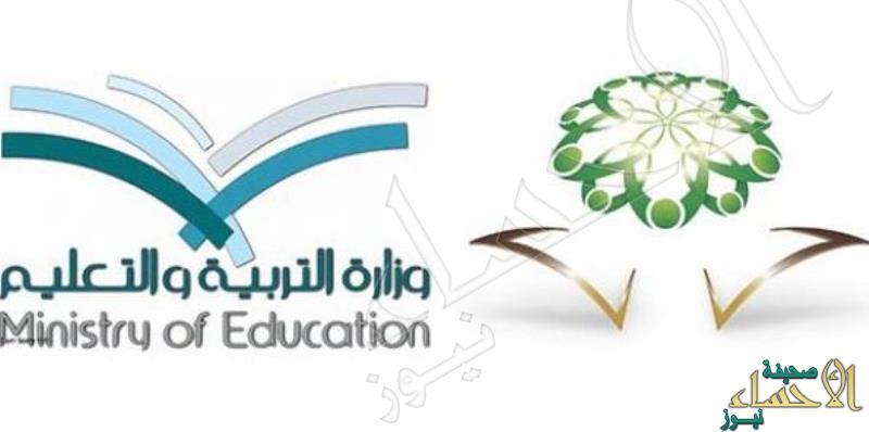 """""""التعليم"""" و""""المدنية"""" يتقاذفان مسؤولية طلب تحويل 11 ألف إداري لوظائف تعليمية"""