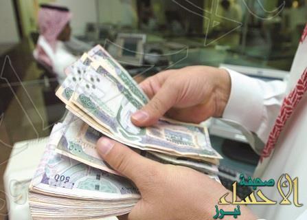 عضو بمجلس الشورى: 300 مليار ريال العجز المتوقع في الموازنة
