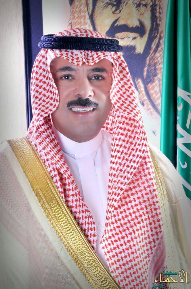 مجلس الوزراء يصدر قرار بترقية أمين #الأحساء للمرتبة الـ 14