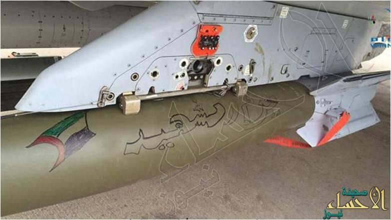 """صواريخ """"يوم الشهيد"""" الإمارتية تدك الحوثيين.. و قوات النخبة السعودية تصل إلى مأرب"""
