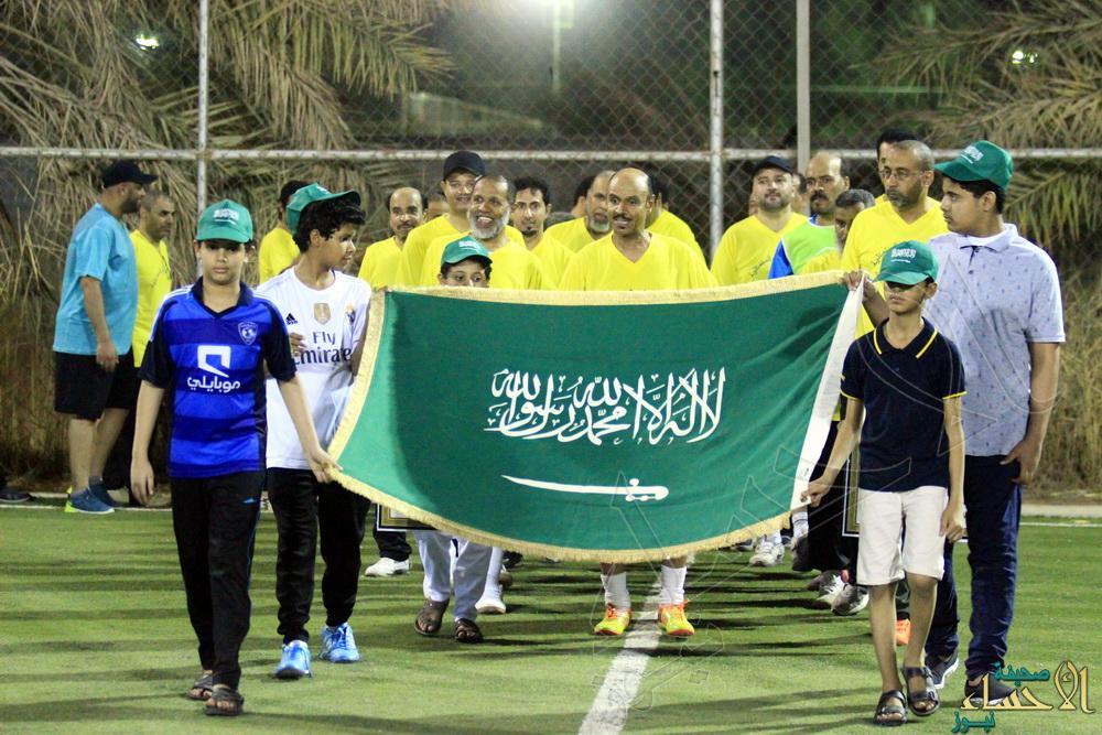 فريق السلمانية يحتفي بقدامى اللاعبين في كرنفال وفاء