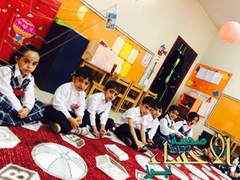 روضة جمعية فتاة الأحساء تستقبل 147 طفل في عامها الدراسي الجديد