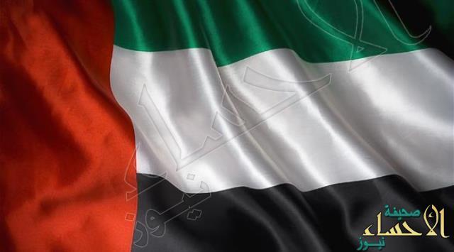 الإمارات تفاجئ المستثمرين: 313 دولارا رسوم الإقامة 10 سنوات!!