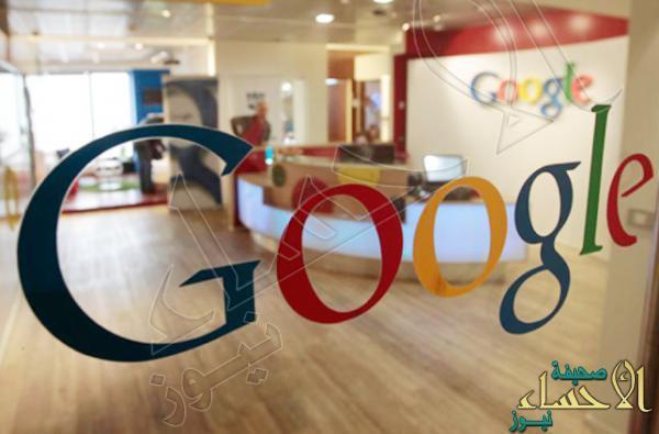 """""""آلو غوغل"""" يدخل المنافسة و يصفع """"واتس أب"""" و""""فيسبوك"""""""