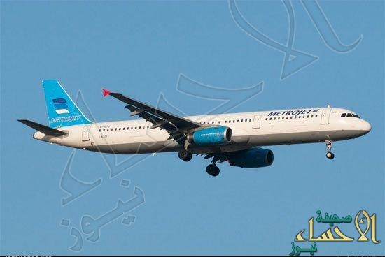 1020153110458573الطائرة-الروسية-(4)