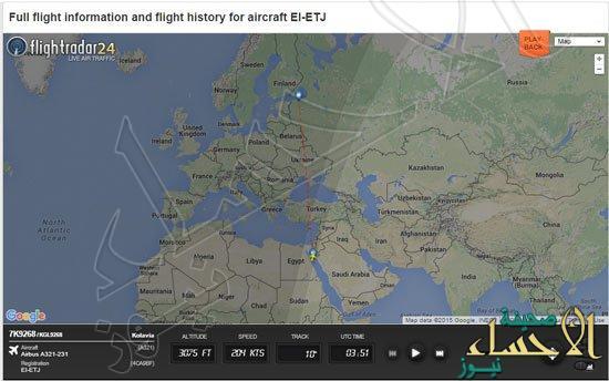 1020153110458573الطائرة-الروسية-(6)