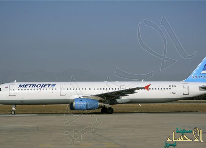 بالصور.. روسيا تعلن: مصرع جميع ركاب الطائرة المنكوبة في الأراضي المصرية بسيناء