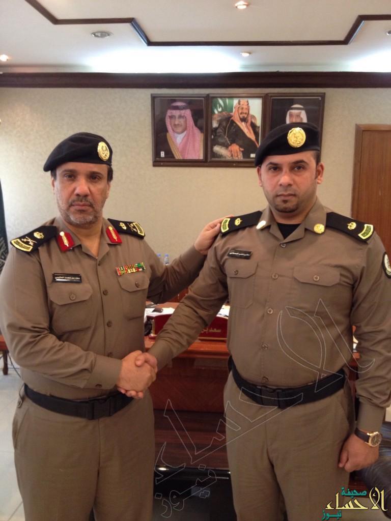 ترقية القحطاني مدير شعبة الأمن والحماية بسجن #الأحساء