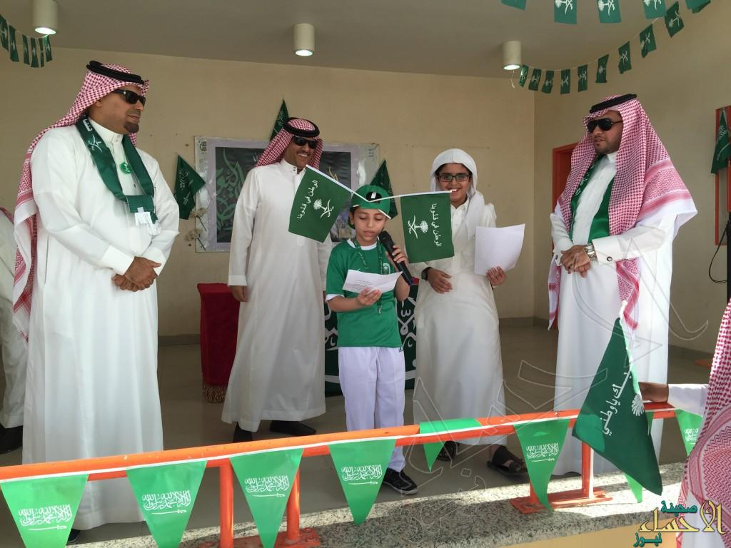 مدرسة الزيات تحتفل باليوم الوطني ال 85