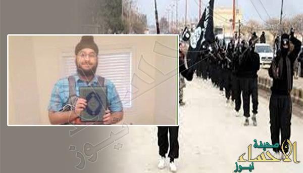 داعش ينشر صور منفذي تفجيرات باريس