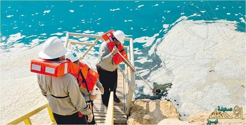 أرامكو السعودية تجري فرضية لمكافحة انسكابات الزيت الخام قرب شاطئ العقير