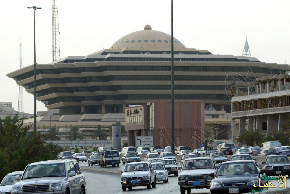 الطائف تشهد قصاصاً من سعودي قتل آخر بسلاح ناري