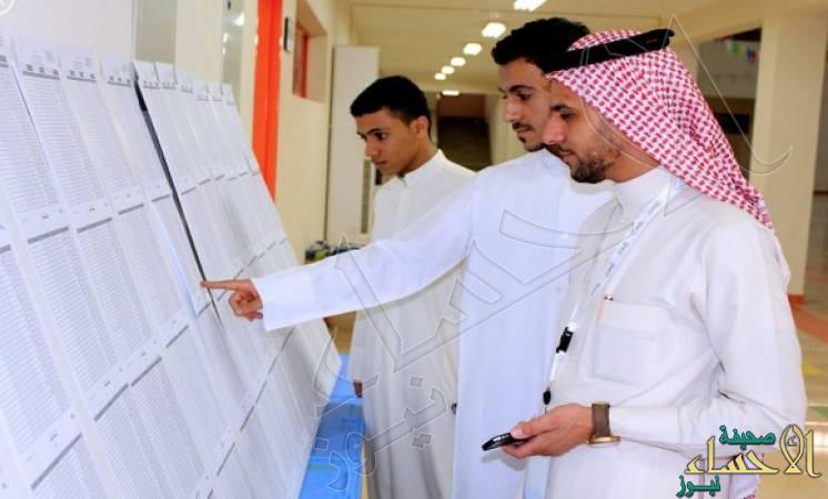 المجالس البلدية: 1.4 مليون ناخباً وناخبة في القوائم النهائية للناخبين