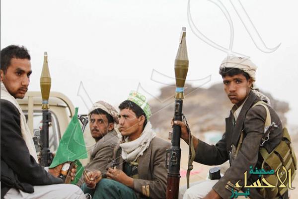 قيادة التحالف: الميليشيات الحوثية أطلقت صاروخا باليستيا من صنعاء وسقط داخل صعدة