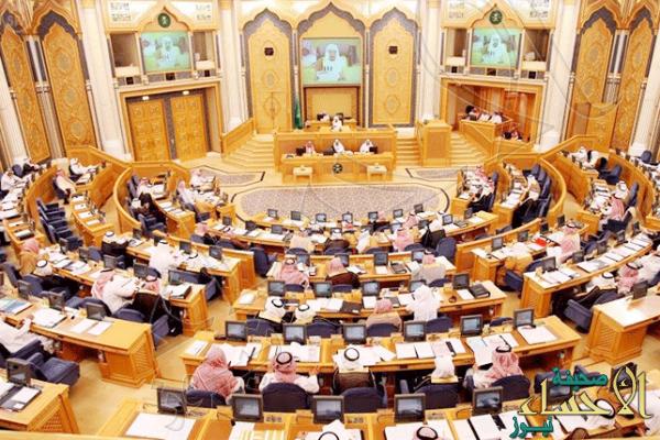 تفاصيل جلسة مجلس الشورى اليوم ومناقشة ربط الراتب التقاعدي بمعدل التضخم