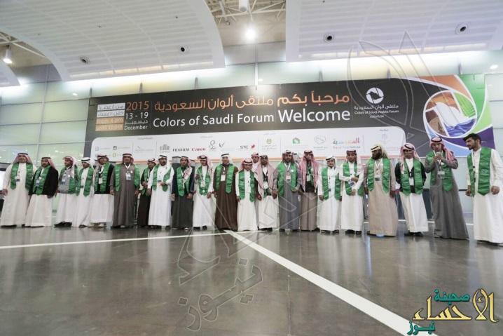 زيارة احدى الفعاليات في الرياض