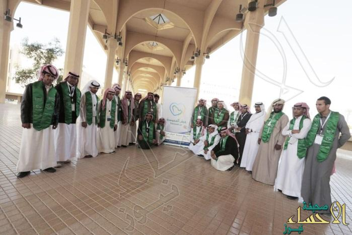 زيارة مركز الملك عبدالعزيز الثقافي
