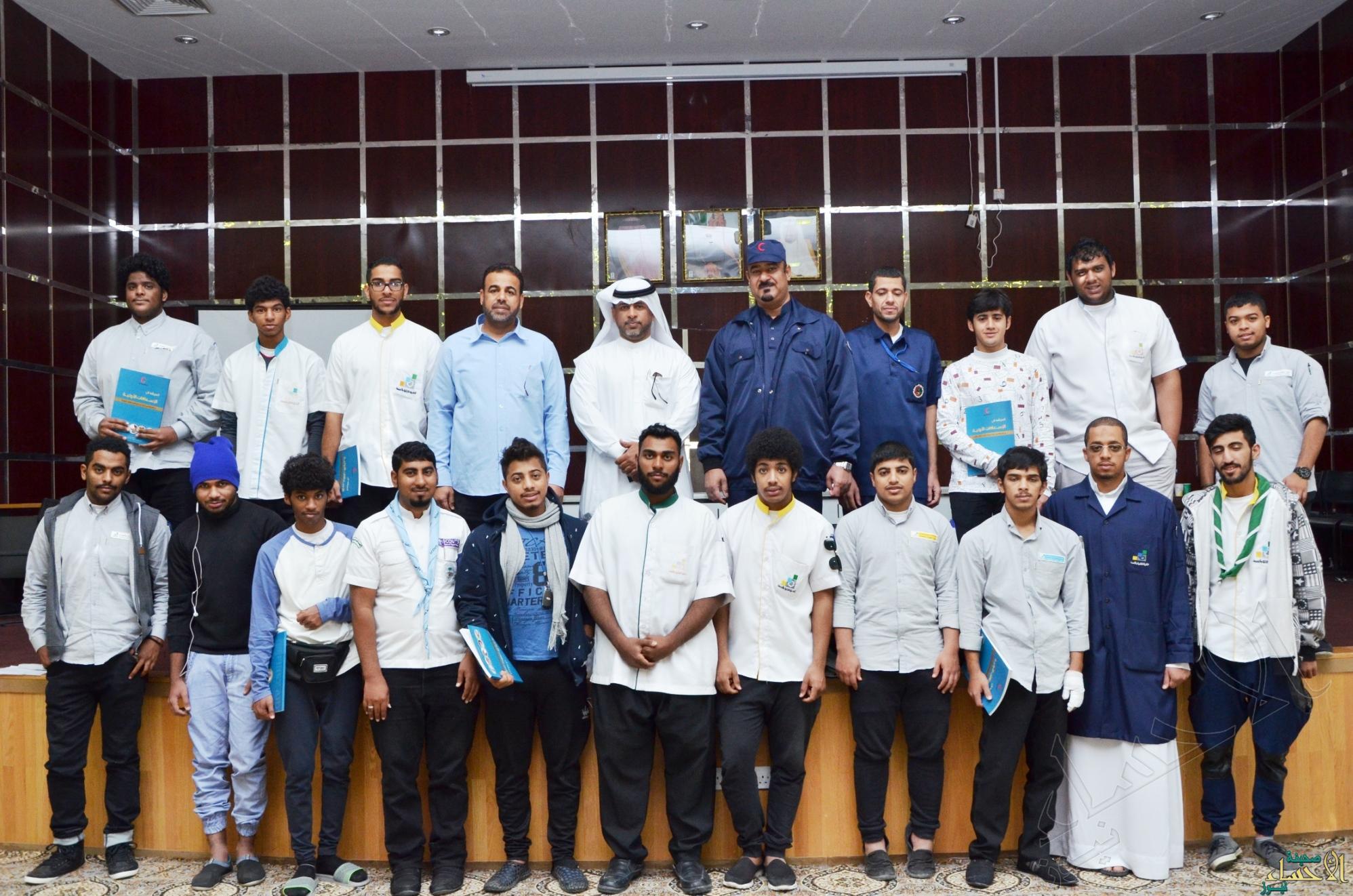 صورة جماعية للمشاركين في دور الاسعافات الاولية