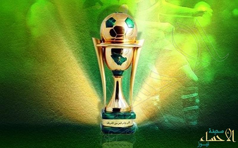 المسابقات تحدد موعد انطلاق مباريات دور الـ١٦ من كأس الملك