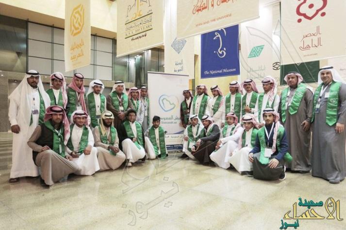 متدربي تقنية الأحساء خلال زيارة العاصمة الرياض