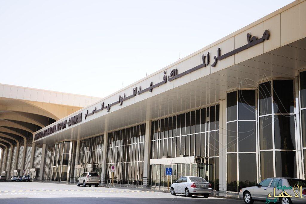 """تعيين """"الغامدي"""" رئيساً لخدمات الإنقاذ بمطار الملك فهد الدولي"""