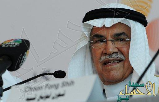 النعيمي: لا تغيير في سياسة الإنتاج السعودية ومستعدون لتلبية الطلب