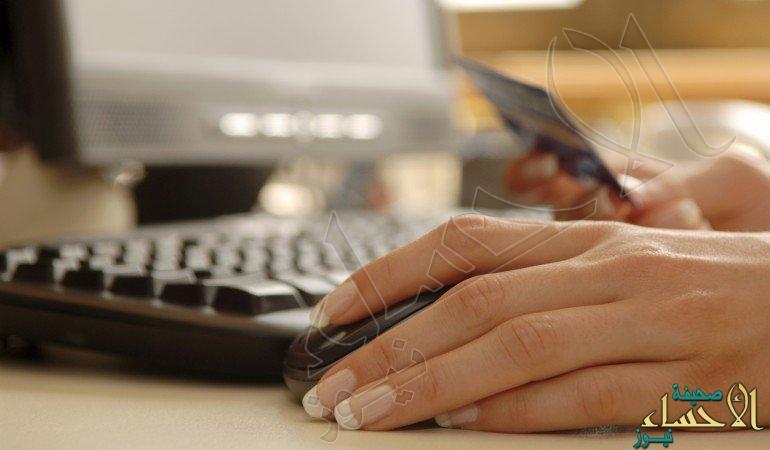 شركة بريطانية: أشعة الضوء تؤثر سلباً على سرعة الإنترنت