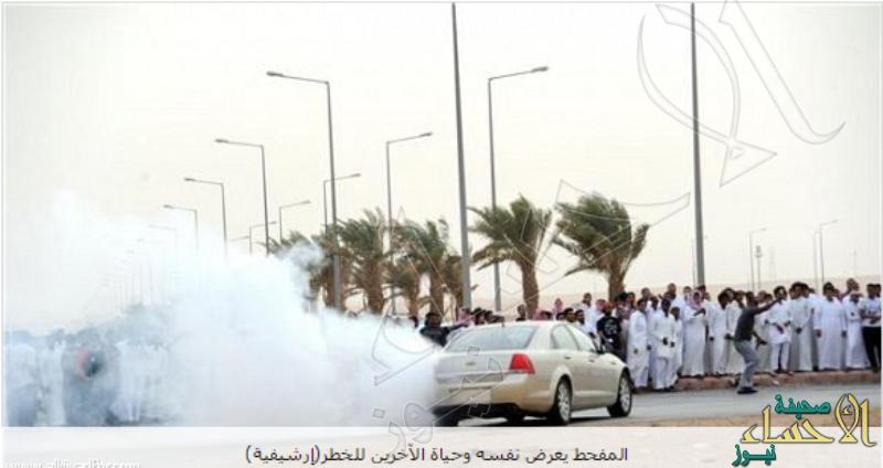 مقتل شخص شارك في استعراض #تفحيط برصاص رجال الأمن في #حائل