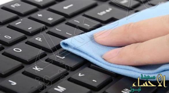 مفاجأة .. لوحات المفاتيح مصدر رئيسي للإصابة بنزلات البرد !