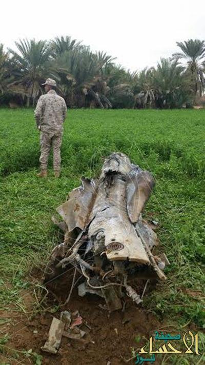 بالصور.. شاهد حطام الصاروخ الحوثي الذي أُسقطته قوات الدفاع الجوي بنجران