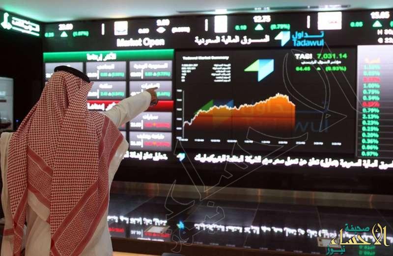 شركة سعودية مدرجة بسوق الأسهم تكشف عن شبهة اختلاس بـ 34 مليون ريال