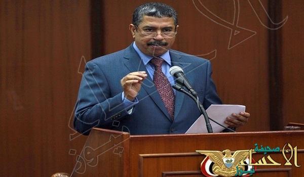 بحاح: لن ننهي الحرب إلا بعد تطبيق الحوثيين قرارات مجلس الأمن