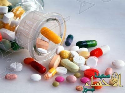قرص دواء يجعلك تعيش أكثر من 120 عاماً