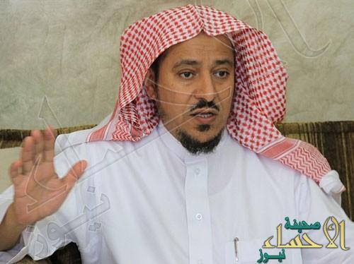"""د. #سعد_البريك : """"حتى لا يُغرر بنا يا شباب"""" #الأحساء"""