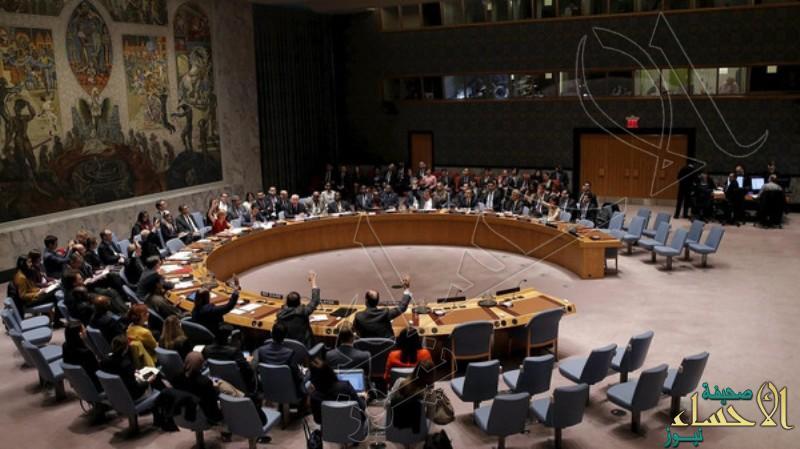 خلال ساعات .. مجلس الأمن يصوِّت على مشروع لنشر مراقبين في حلب