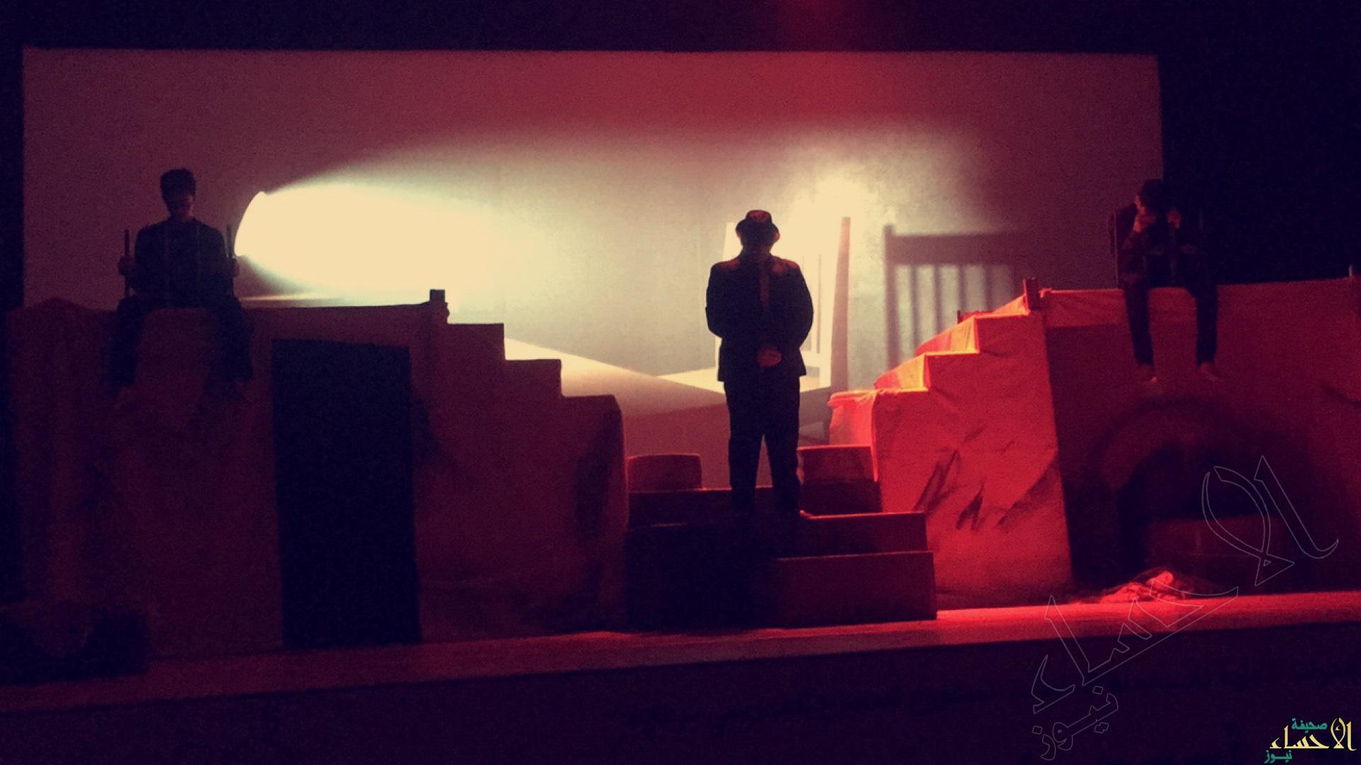 مسرحية سيام