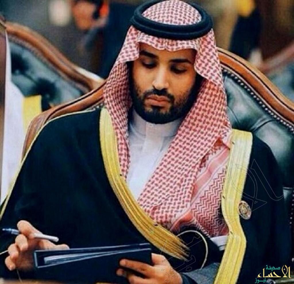 سمو ولي ولي العهد : خادم الحرمين الشريفين.. عام الحزم والإنجازات