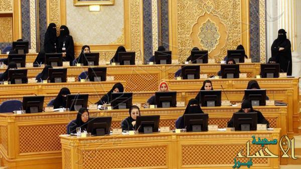 تكتل 3+1.. أمل المرأة السعودية لنيل حقوقها