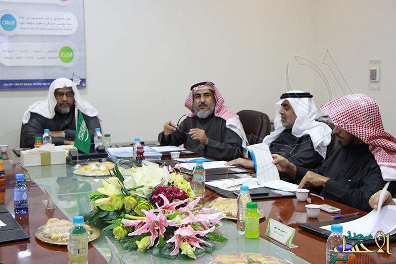 """""""آل شيخ"""" يعتمد تشكيل الإدارة الجديدة لتعاوني الأحساء"""