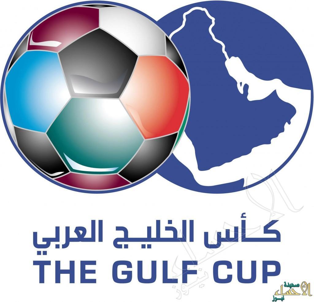 تحديد موعد إعلان الدولة المستضيفة لكأس الخليج 23